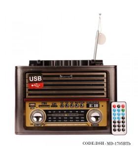 رادیو کلاسیک چوبی مدل 1705BTb