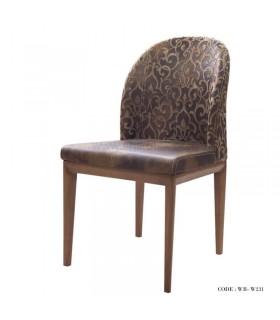 صندلی مدرن مدل 231