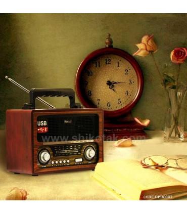 رادیو کلاسیک مدل کارل