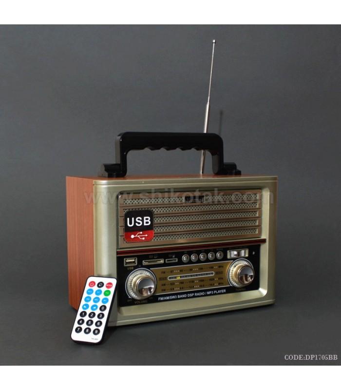 رادیو پخش طرح قدیمی مدل کویین