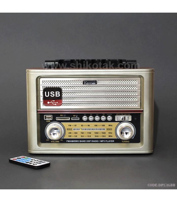 رادیو طرح قدیمی مدل کویین