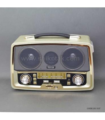 رادیو کلاسیک طلایی مدل شوپر