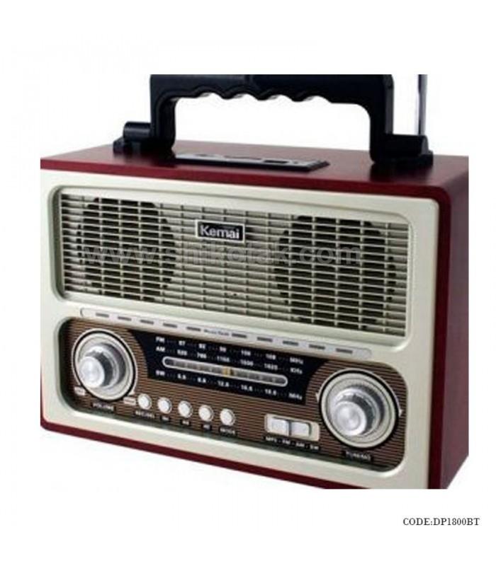 رادیو پخش قدیمی مدل آنتونی