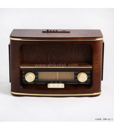 رادیو طرح قدیمی مدل ژوبین