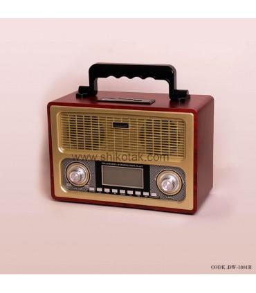 رادیو کلاسیک مدل رابینز
