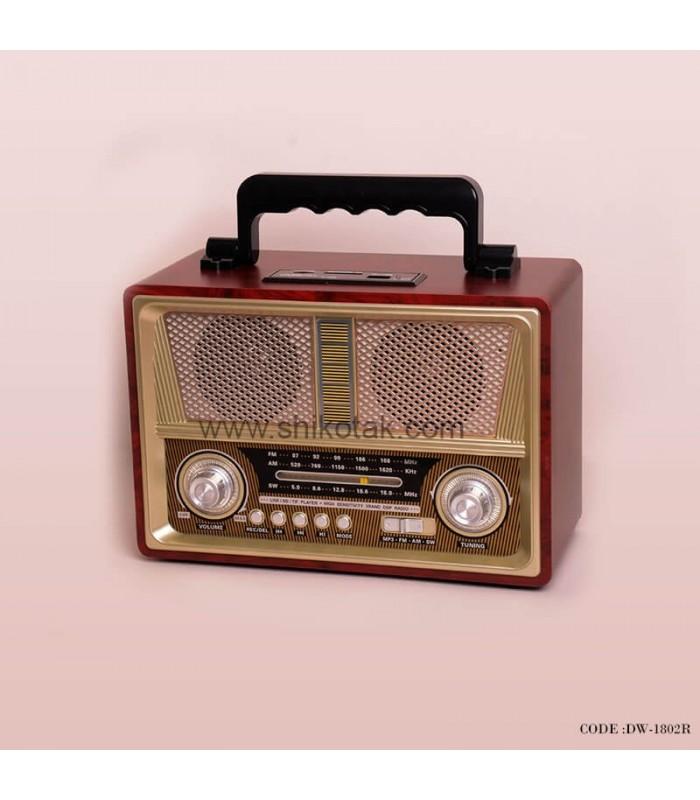 رادیو کلاسیک مدل مک کوئین