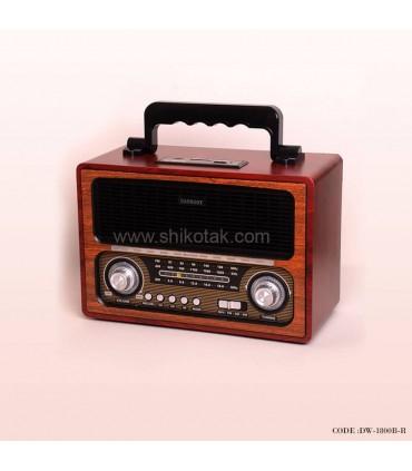 رادیو کلاسیک مدل آرتور