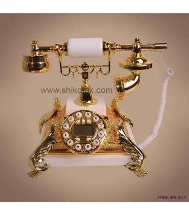تلفن سلطنتی سری 047 سفید