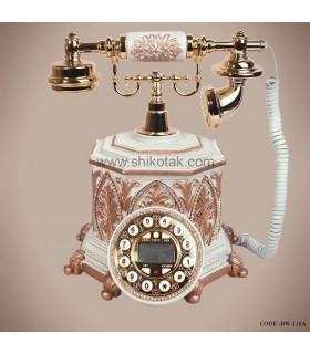 تلفن سلطنتی سفید سری 118