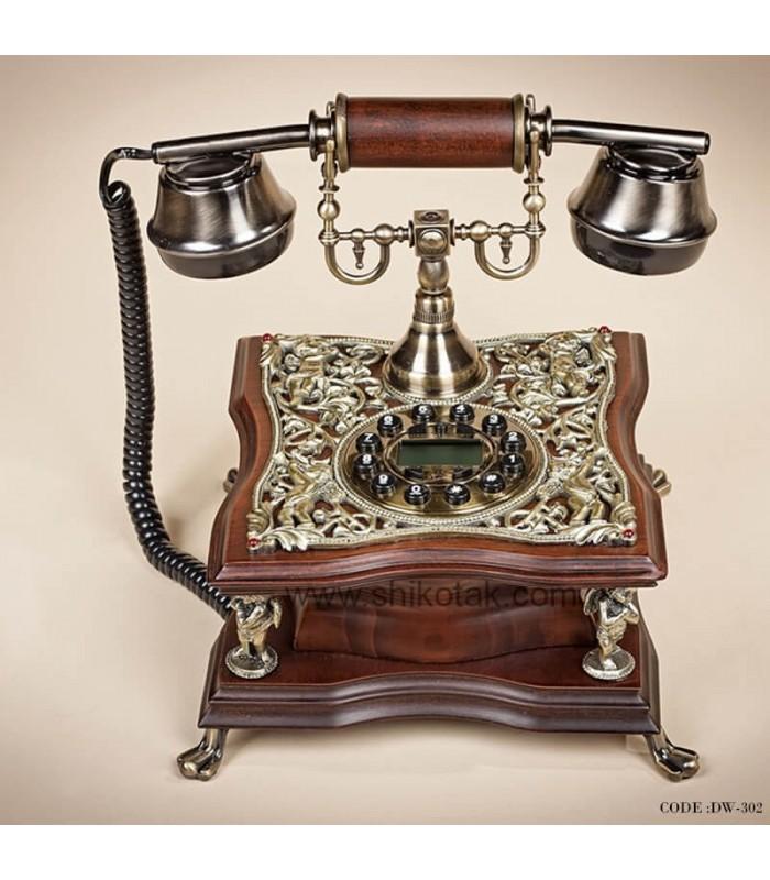 تلفن چوبی سلطنتی سری 302