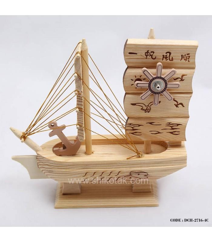 کشتی بادبانی موزیکالی سری4C