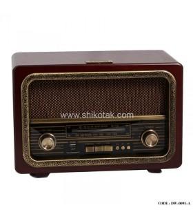 رادیو کلاسیک مدل رادیان