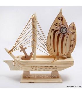 کشتی بادبانی موزیکالی سری4A