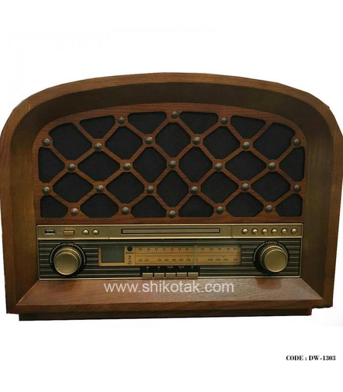 رادیو کلاسیک قهوه ای سری 1303