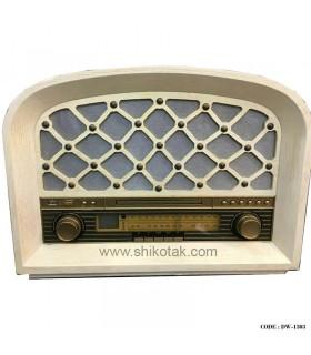رادیو کلاسیک سفید سری 1303