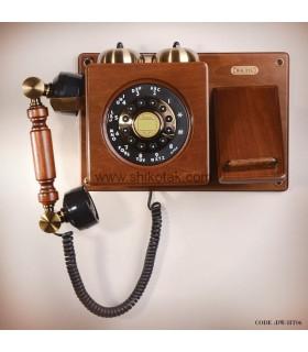 تلفن دیواری طرح چوب سری 06