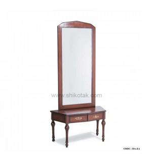 آینه ایستاده چوبی سری 8A