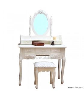 میز آرایش مدرن چوبی