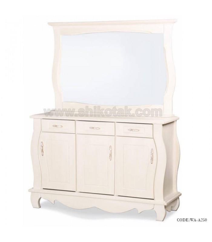 آینه کنسول سه درب دار سفید سری A250