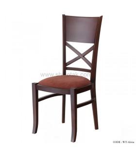 صندلی ناهارخوری مدل Abtin تولیکا