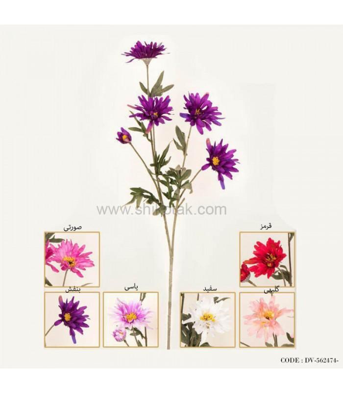 فروش انلاین گل مصنوعی شاخه ای مینا