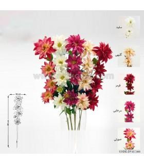 گل مصنوعی آفتاب گردان پریمورس