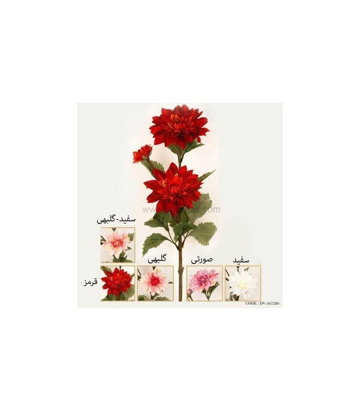 خرید گل مصنوعی شقایق