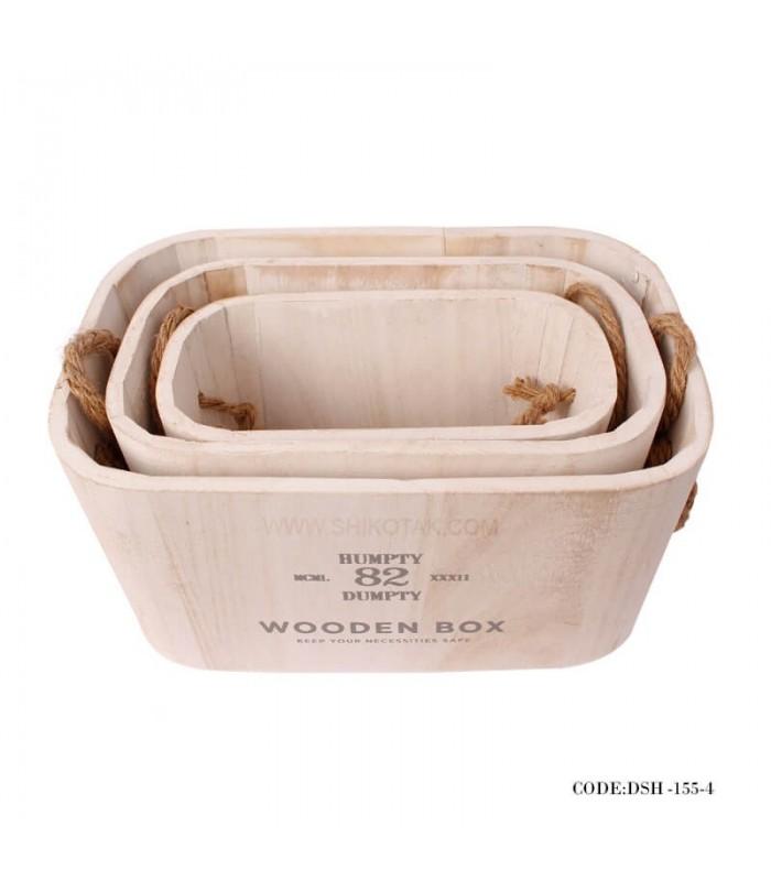 جعبه چو.بی سفید سه سایز