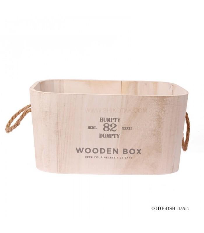 فلاور باکس چوبی سفید بزرگ