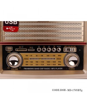 تصویر رادیو طرح قدیم چوبی مدل 1705BTg