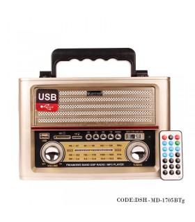 رادیو طرح قدیم چوبی مدل 1705BTg