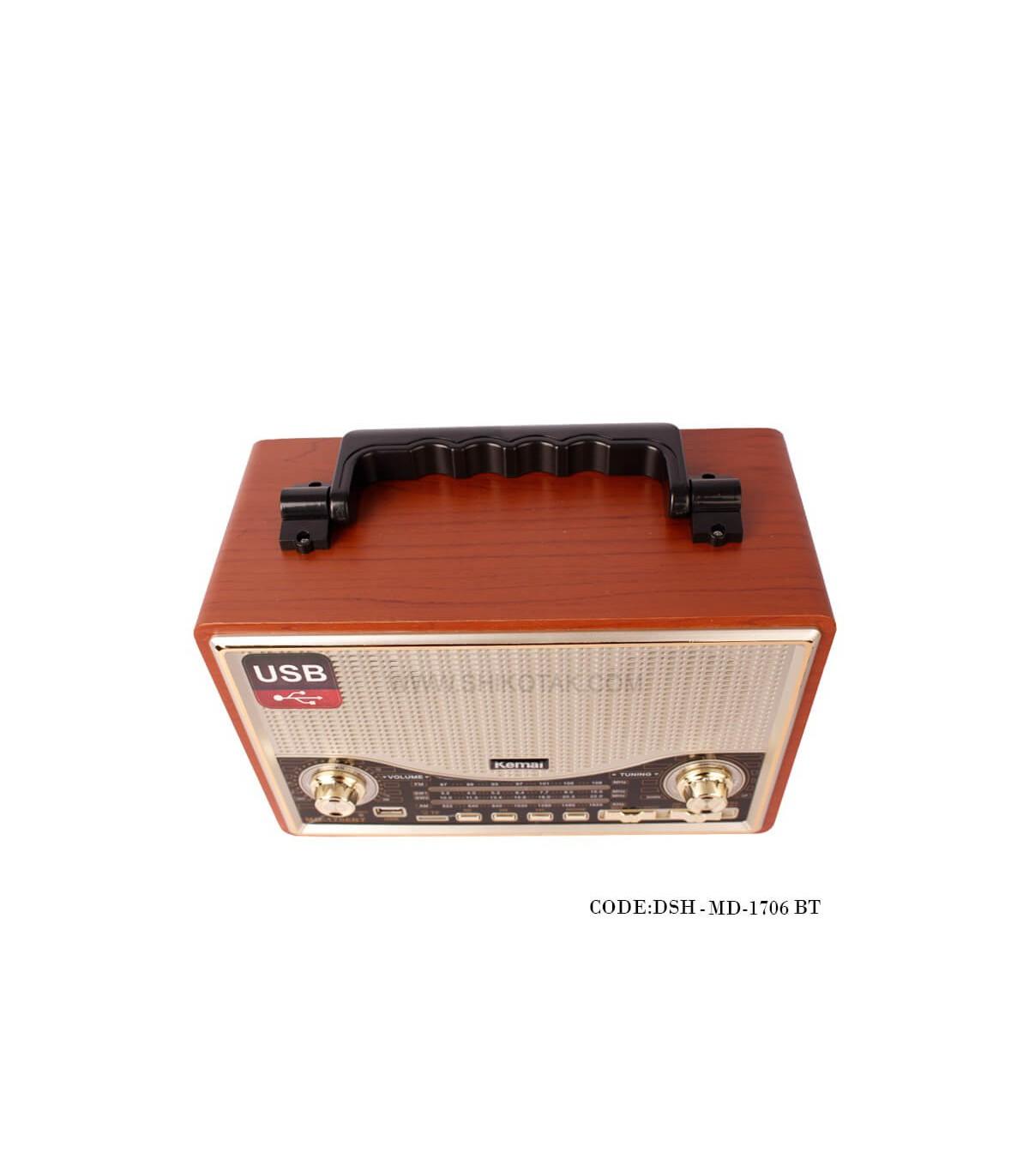 عکس رادیو طرح کلاسیک فلش خور مدل 1706BT