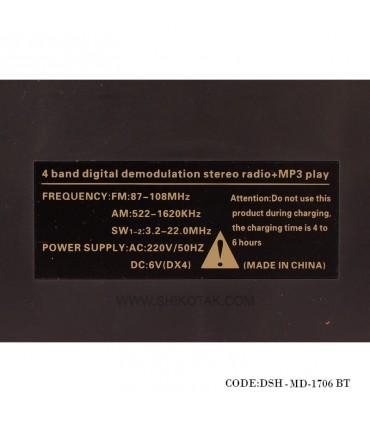 خرید آنلاین رادیو طرح کلاسیک فلش خور مدل 1706BT