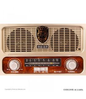 تصویر رادیو کلاسیک کوچک قدیمی مدل M11BT-B