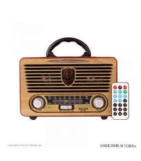 رادیو قدیمی کوچک کلاسیک مدل M111BT-CR