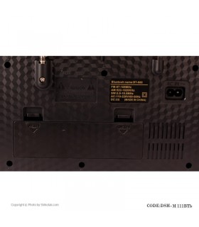 تصویر رادیو کوچک کلاسیک قدیمی مدل M111BT-K