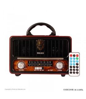 رادیو کوچک کلاسیک قدیمی مدل M111BT-K