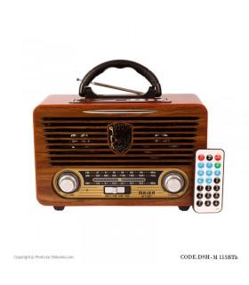 رادیو قهوه ای کلاسیک مدل M115BT-B