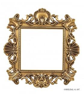 خرید آینه مستطیلی تاجدار درنا مدل 107