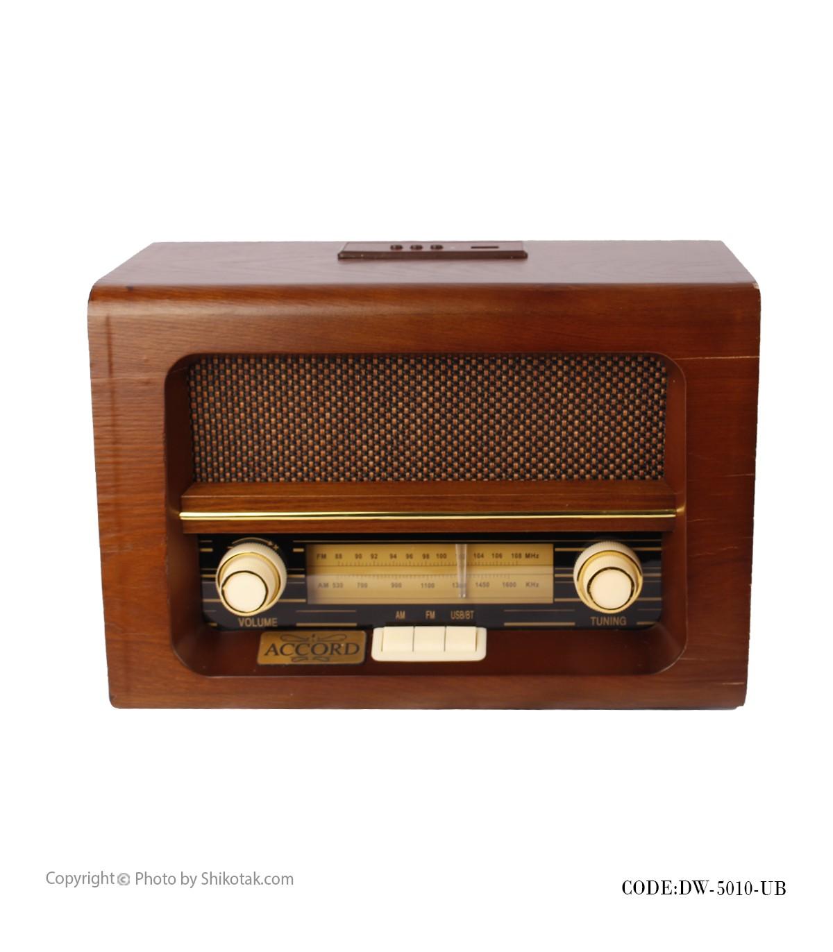 رادیو کلاسیک فلش خور طرح برنارد