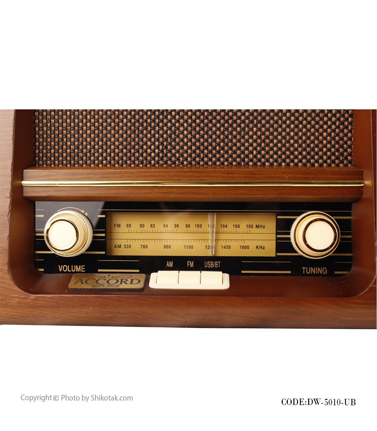 رادیو کلاسیک چوبی طرح برنارد