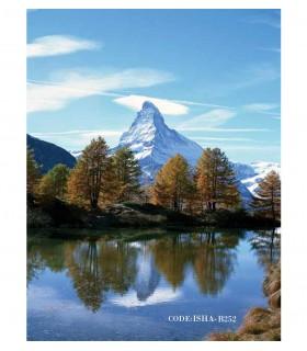 خرید اینترنتی پوستر پارچه ای منظره طرح کوهستان