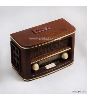 رادیو طرح کلاسیک مدل ژوبین دارای بلوتوث