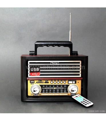 رادیو مدل قدیمی کینگ