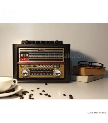 رادیو کلاسیک مدل کینگ