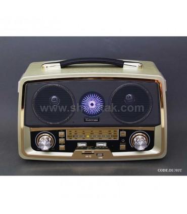 رادیو طرح قدیمی مدل شوپر
