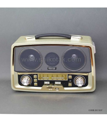 رادیو مدل قدیمی طرح شوپر