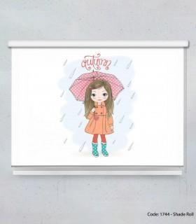خرید انلاین پرده شید بالارو مناسب سیسمونی مدل RAIN