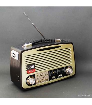 رادیو پخش طرح قدیمی مدل کالین مشکی