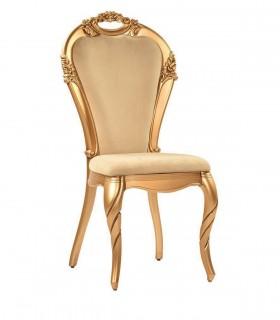 خرید صندلی ناهار خوری مدرن مدل 0070